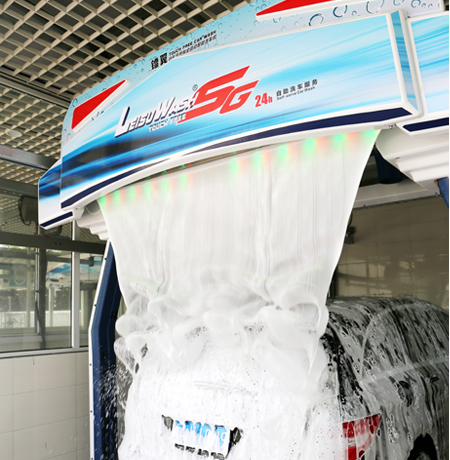 Leisuwash SG Car Wash